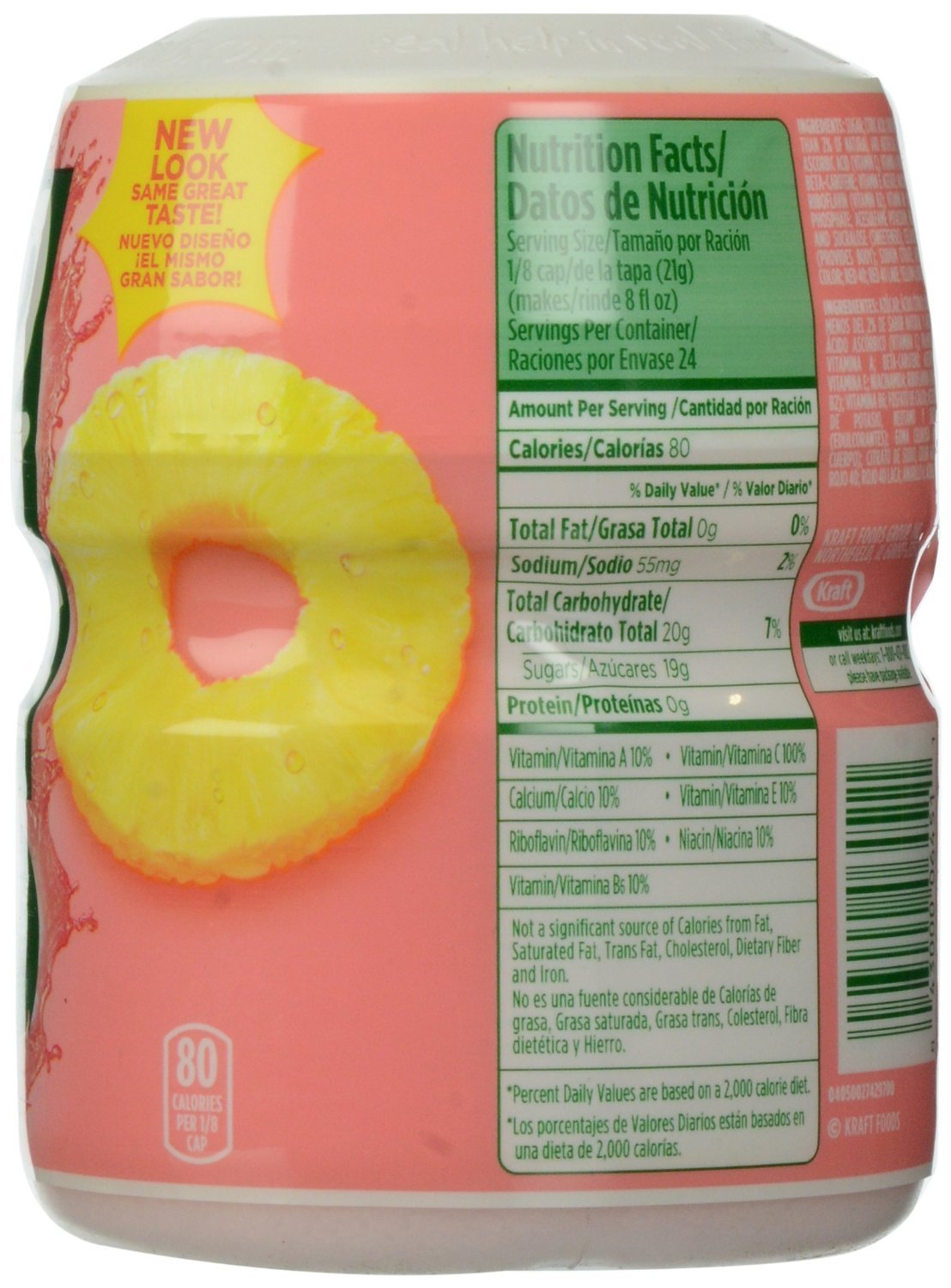 Amazon.com : Guava Pineapple Fruit Powdered Drink Mix 18 Oz 100% Daily Value of Vitamin C : Grocery & Gourmet Food
