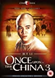 Once Upon A Time In China 3 [DVD]