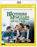 マクマレン兄弟 [AmazonDVDコレクション] [Blu-ray]