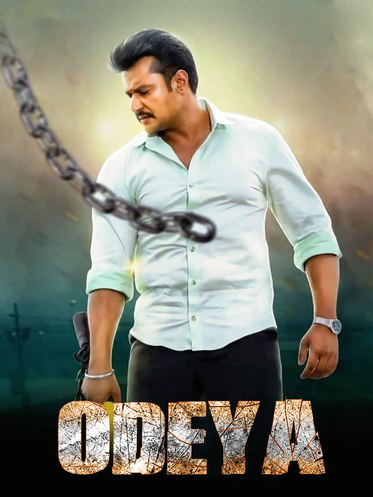 Odeya (Hindi)