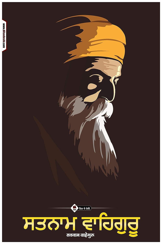 buy art armour guru nanak dev ji poster for home office school