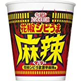 日清 カップヌードル 花椒シビうま激辛麻辣味 ビッグ 102g×12個
