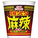 日清 カップヌードル 花椒シビうま激辛麻辣味 ビッグ 102g ×12個