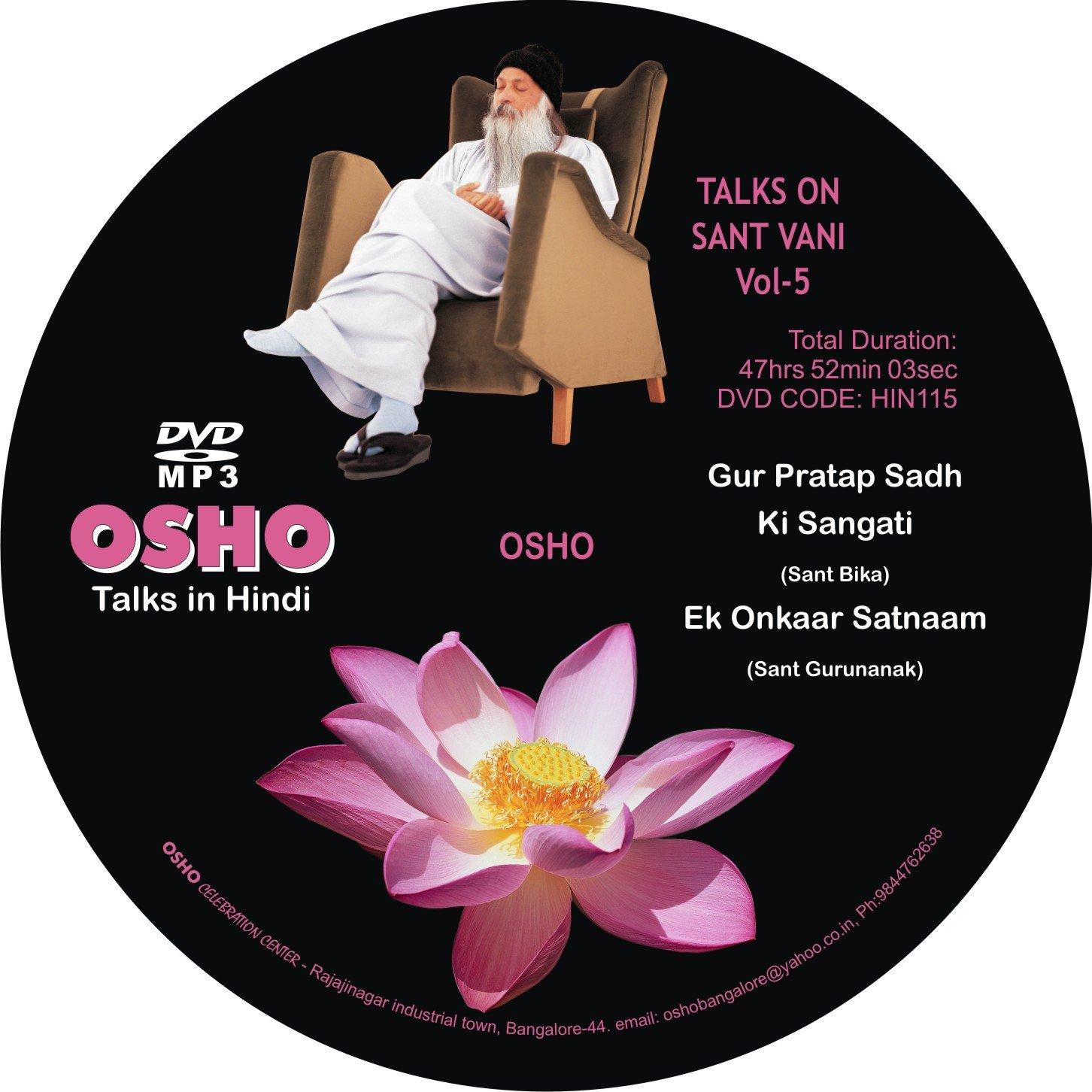 Buy Osho Hindi Talks On Different Mystics Teachings Vol 1313 Hrs