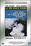 All That Heaven Allows [DVD]