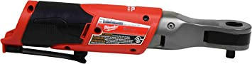 Milwaukee Electric Tools 2558-20 featured image 3