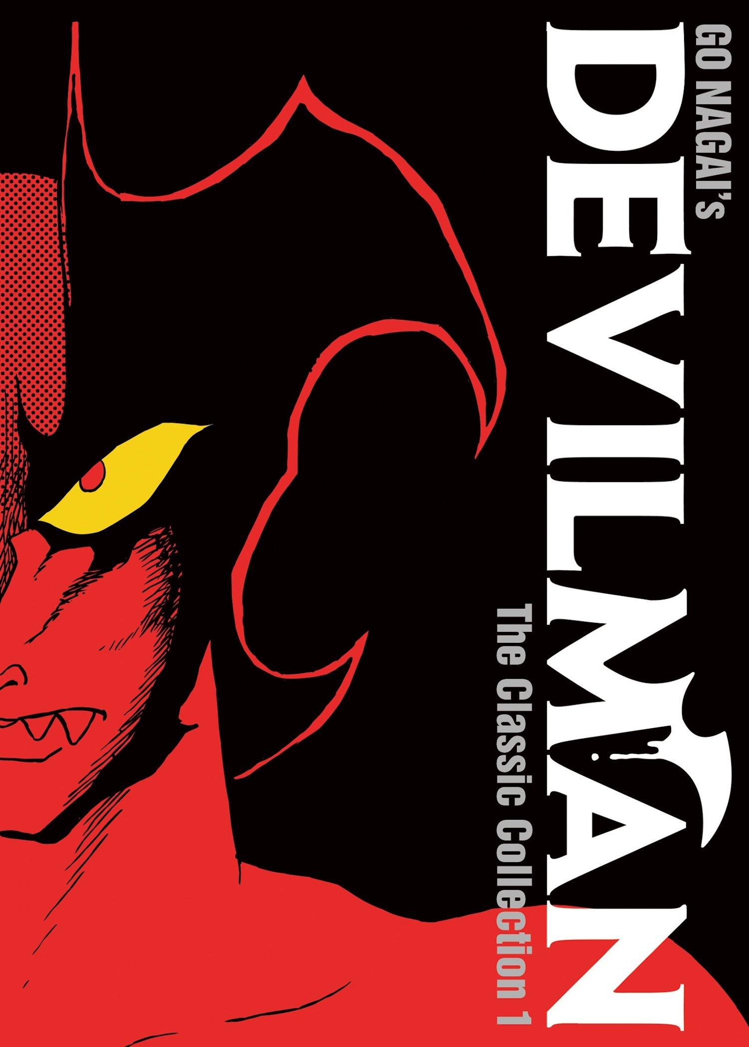 1,2,3 Manga Graphic Novels Set English Devilman Grimoire Vol