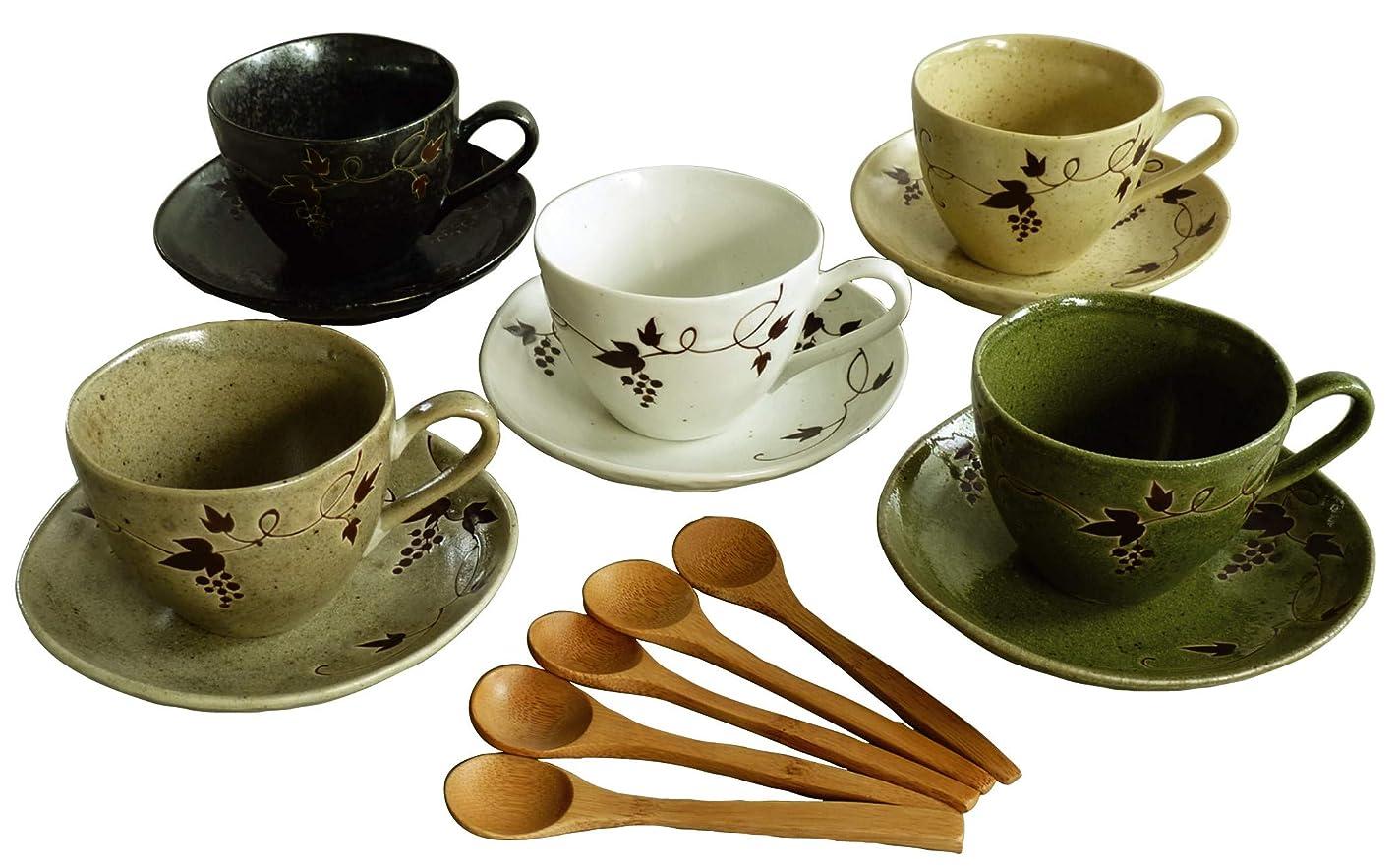 予測子チューブ政権西海陶器 スープ碗皿セット 幾何紋柄 31833