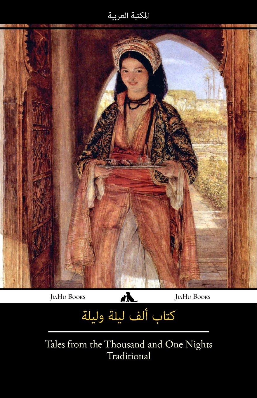 kitab alf layla wa layla pdf