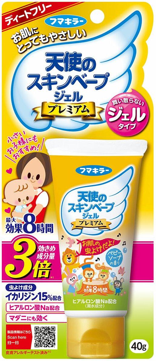 天使的SKIN VAPE防蚊蟲凝膠
