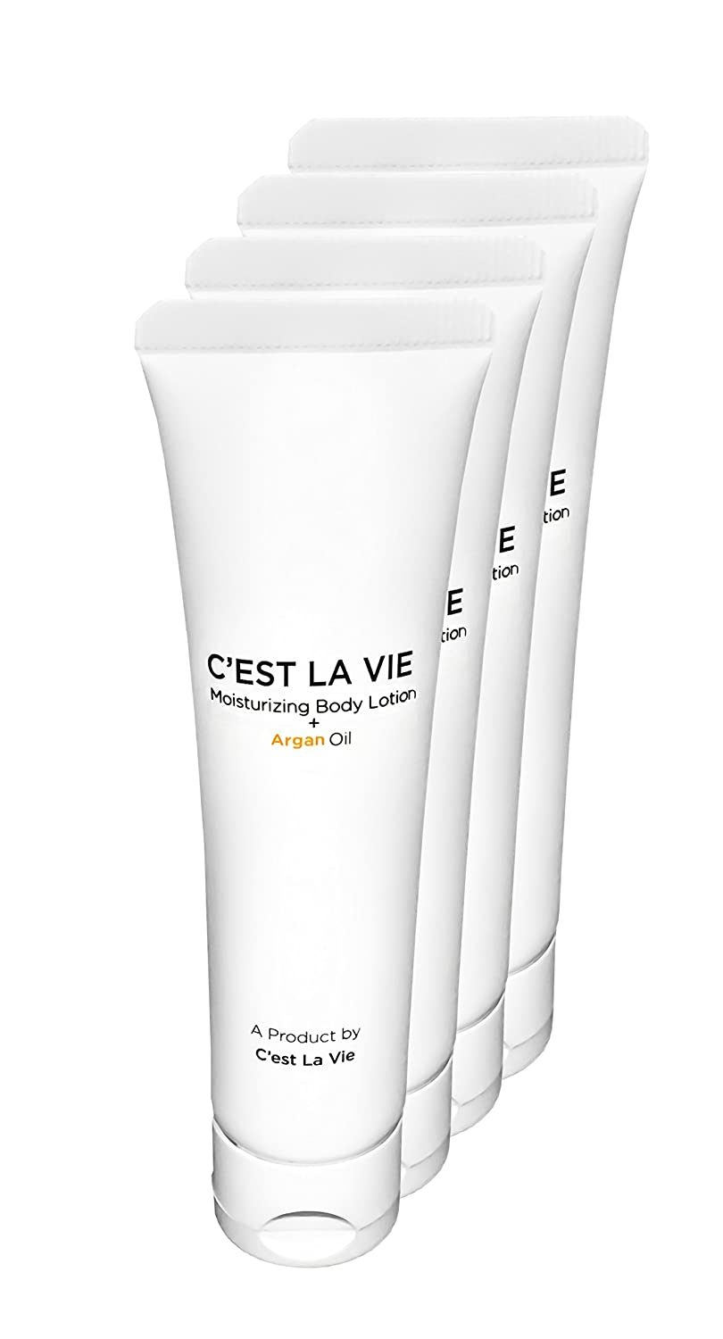 50 Bulk Pack – Moisturizing Body Lotion Argan Oil By C EST LA VIE – 40ml 1.35 fl oz – Travel Guest Hotel Amenities – Individual Tubes in Eco Responsible Packaging. Paraben Cruelty Free White