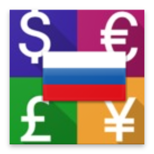 (Currency Converter For Russian Ruble (RUB))