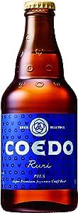 COEDO Craft Beer: Ruri, Pilsner, 333ml (Blue)