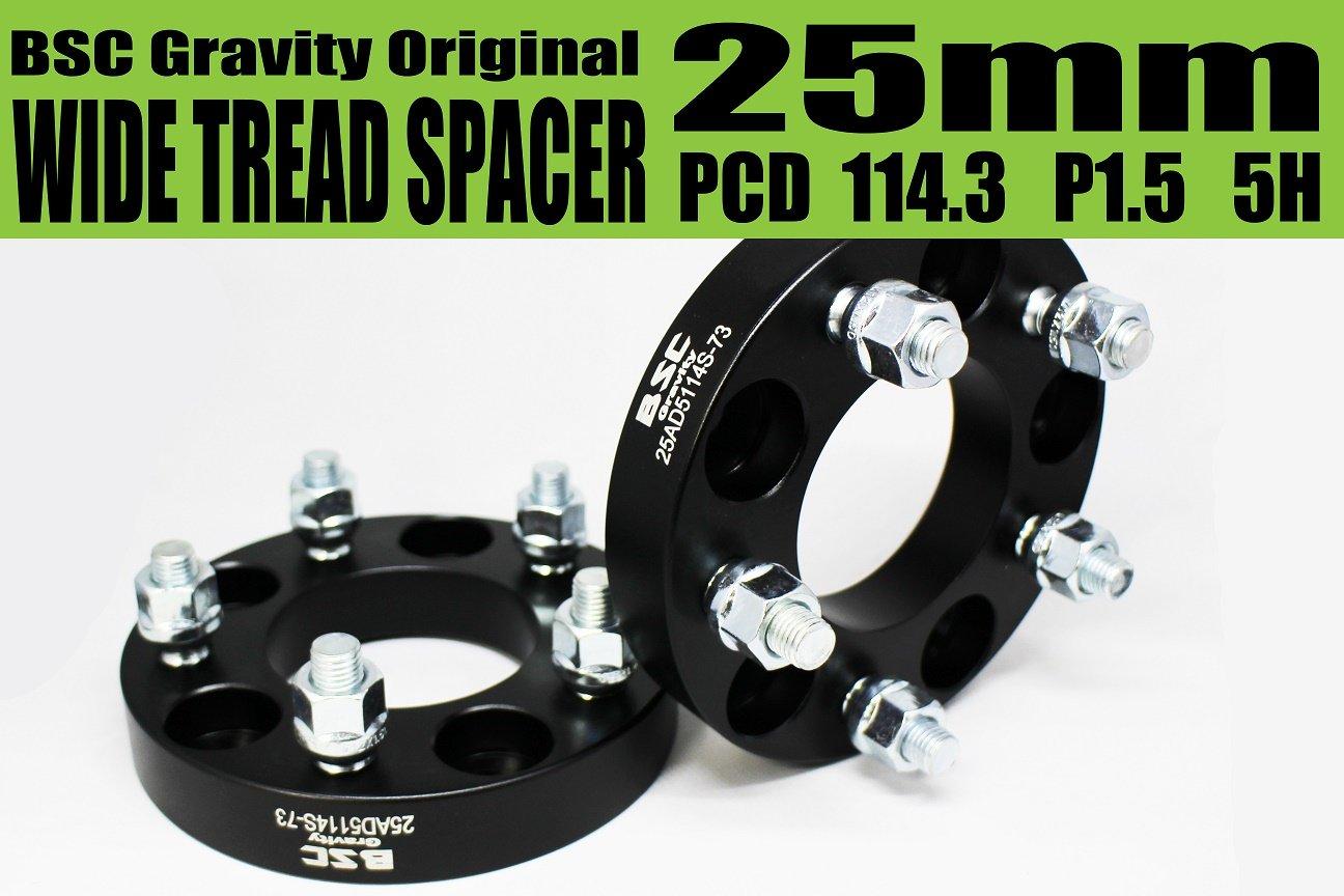 ワイドトレッドスペーサー 25mm PCD114.3 5H P1.5 ハブ径73mm B01MUIPADY