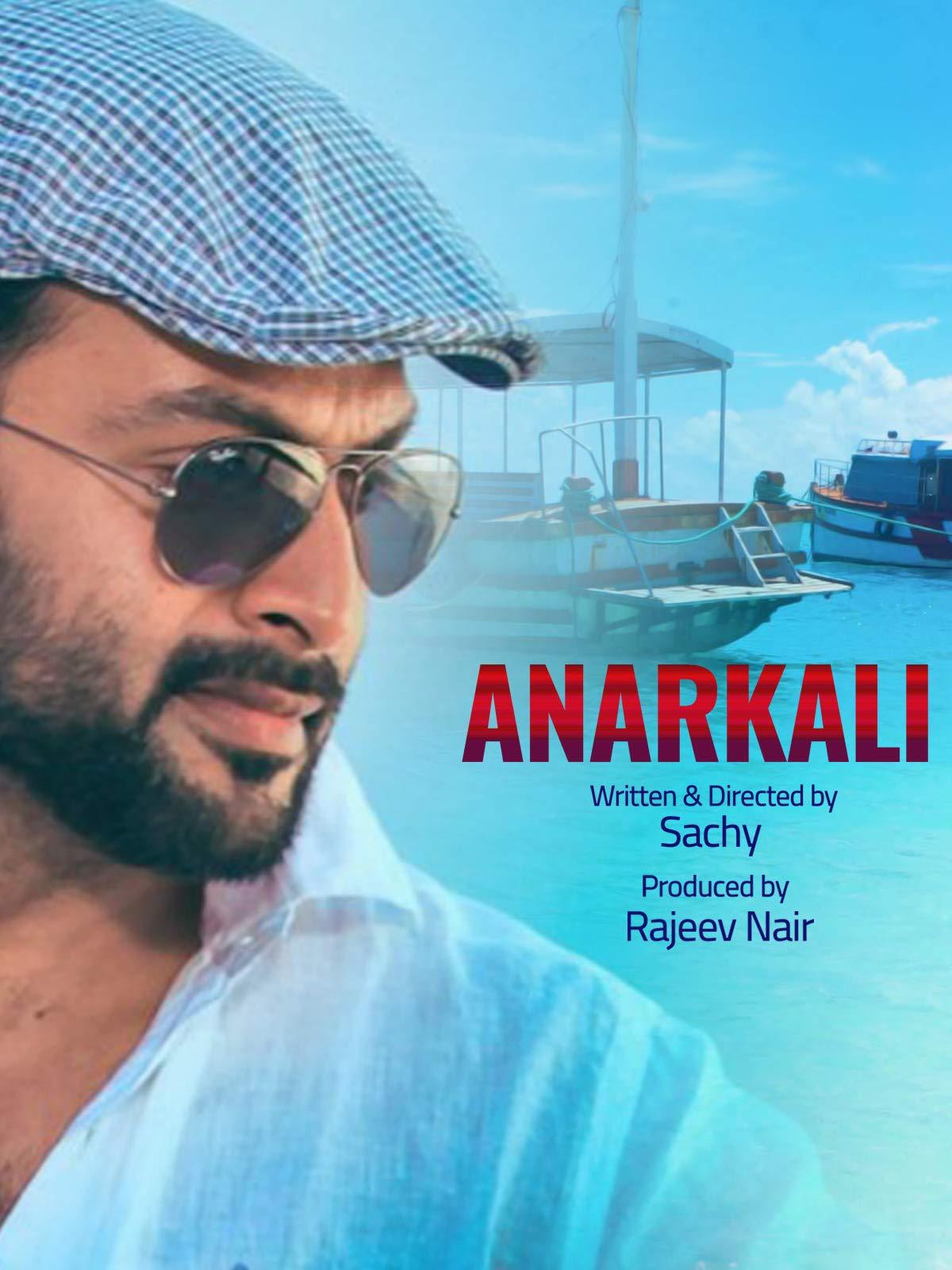 ANARKALI (Malayalam)