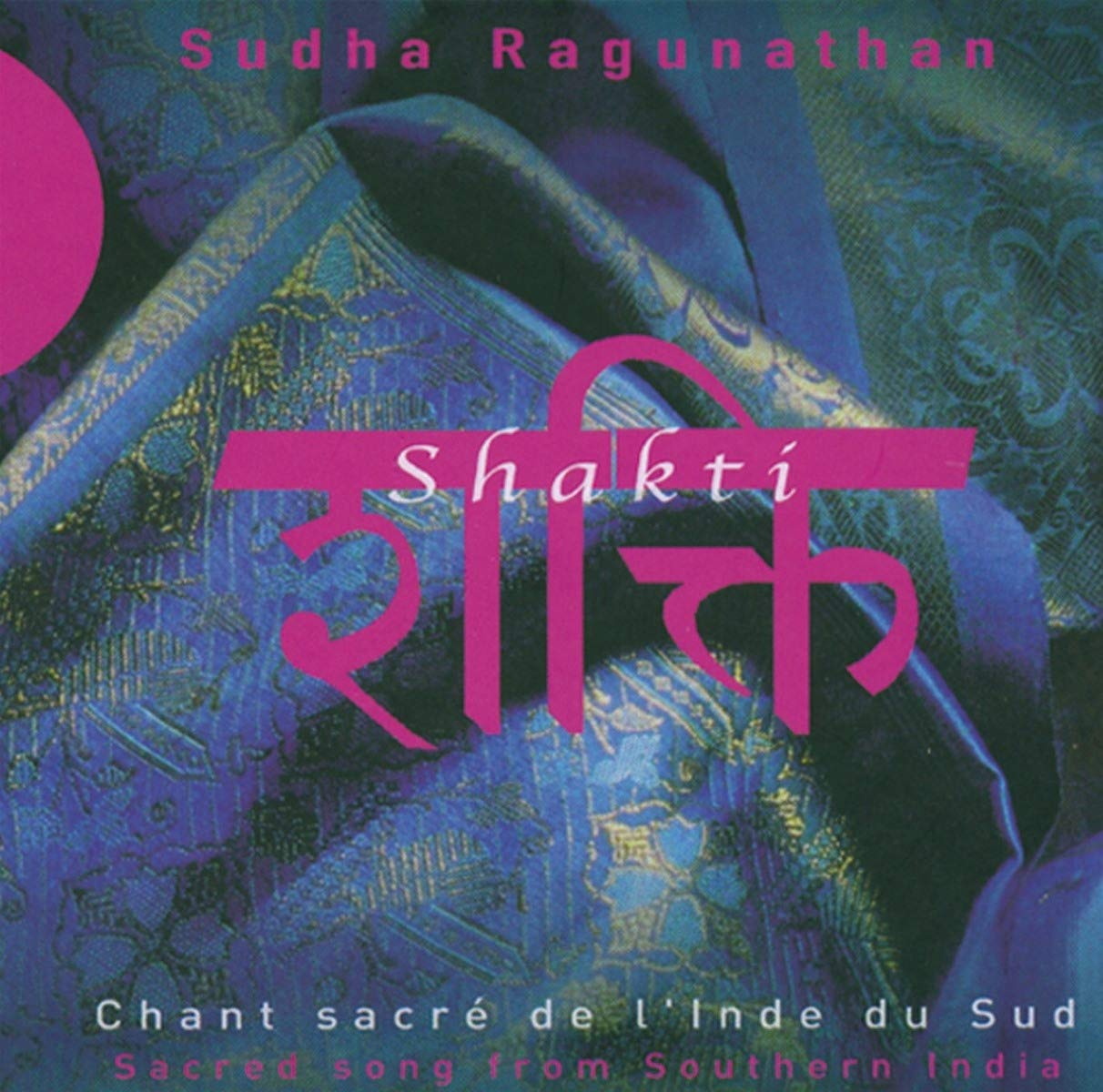 Shakti: Direct store Sacred Bombing free shipping Song Southern from India
