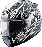 アライ(ARAI) バイクヘルメット フルフェイス QUANTUM-J Eternal ブラック S (頭囲 55cm~56cm)