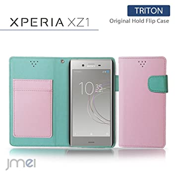 87f55808be Xperia XZ1 ケース SOV36 SO-01K 手帳型 エクスペリア xz1 カバー ブランド 衝撃 手帳 閉じ