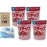 [セット品]明治 meiji ステップ800g × 4缶パック SHOWプロモーションのルイボスティー1袋 おしりふき セット