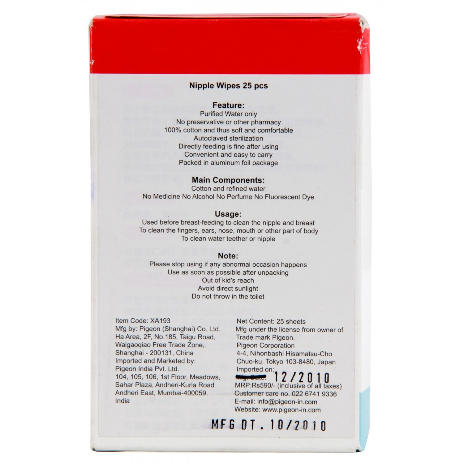 Buy pigeon nipple wipes 25 sheets assorted 25pcs online at low buy pigeon nipple wipes 25 sheets assorted 25pcs online at low prices in india amazon fandeluxe Choice Image