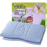 西川Nishikawa 日本原装进口 唐纳兹荞麦枕头枕芯 护颈健康颈椎枕头 高枕-蓝色(亚马逊自营商品, 由供应商配送)