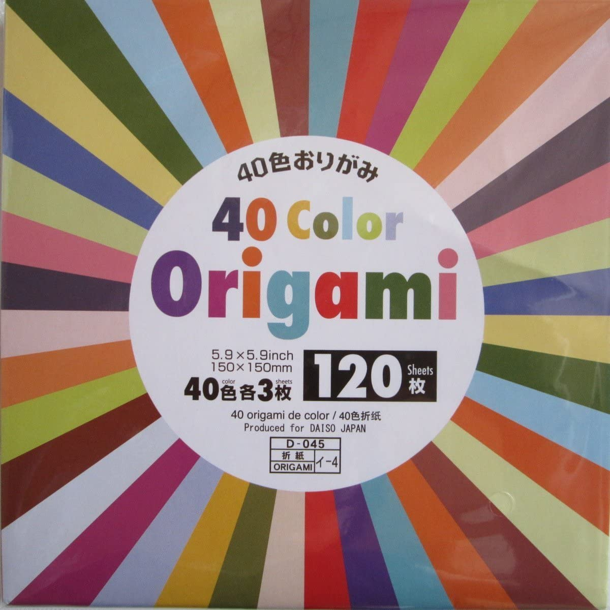 40 Color Origami - 120 Sheets : Origami Paper : Office Products
