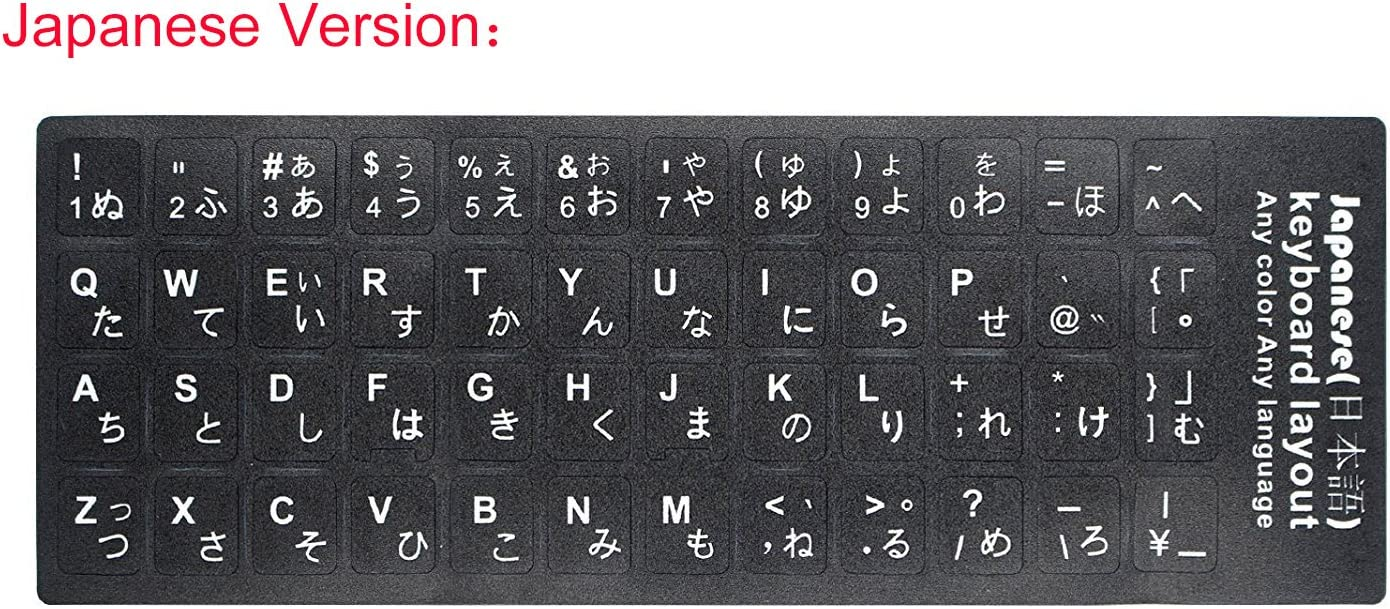 "2 PCS Japanese Keyboard Stickers with Non-Transparent Black Background & White Letters for PC/Computer/Laptop [Size of Each Key Sticker: 0.43"" x 0.51""] (Japanese)"