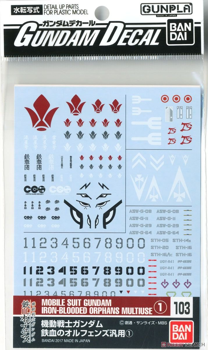 19602 Bandai Model Kit-55710 55710 Gundam Decal 103-Iron Blood Orphans 1