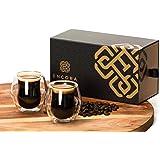 Encora Espresso Cups, Double Wall Insulated Glass, Double Shot Size (75ml), Set of 2, Gift Boxed, Macchiato, Piccolo, Demitasse, Latte, Lungo, Italian, Small Coffee or Tea