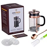 French Press Coffee Maker with 4 Filters - 304