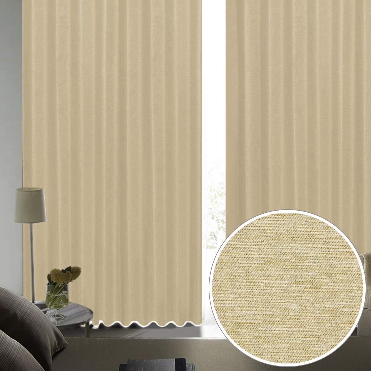 【完全遮光生地の特殊高断熱カーテン】高断熱 静 遮光1級 断熱遮熱カーテン「SHIZUKA」全12色 サイズ:(幅)125×(丈)120cm×2枚入 色:ターコイズ/サービスサイズ / Bフック B07GKT2BRK (幅)125×(丈)120cm×2枚入,ターコイズ