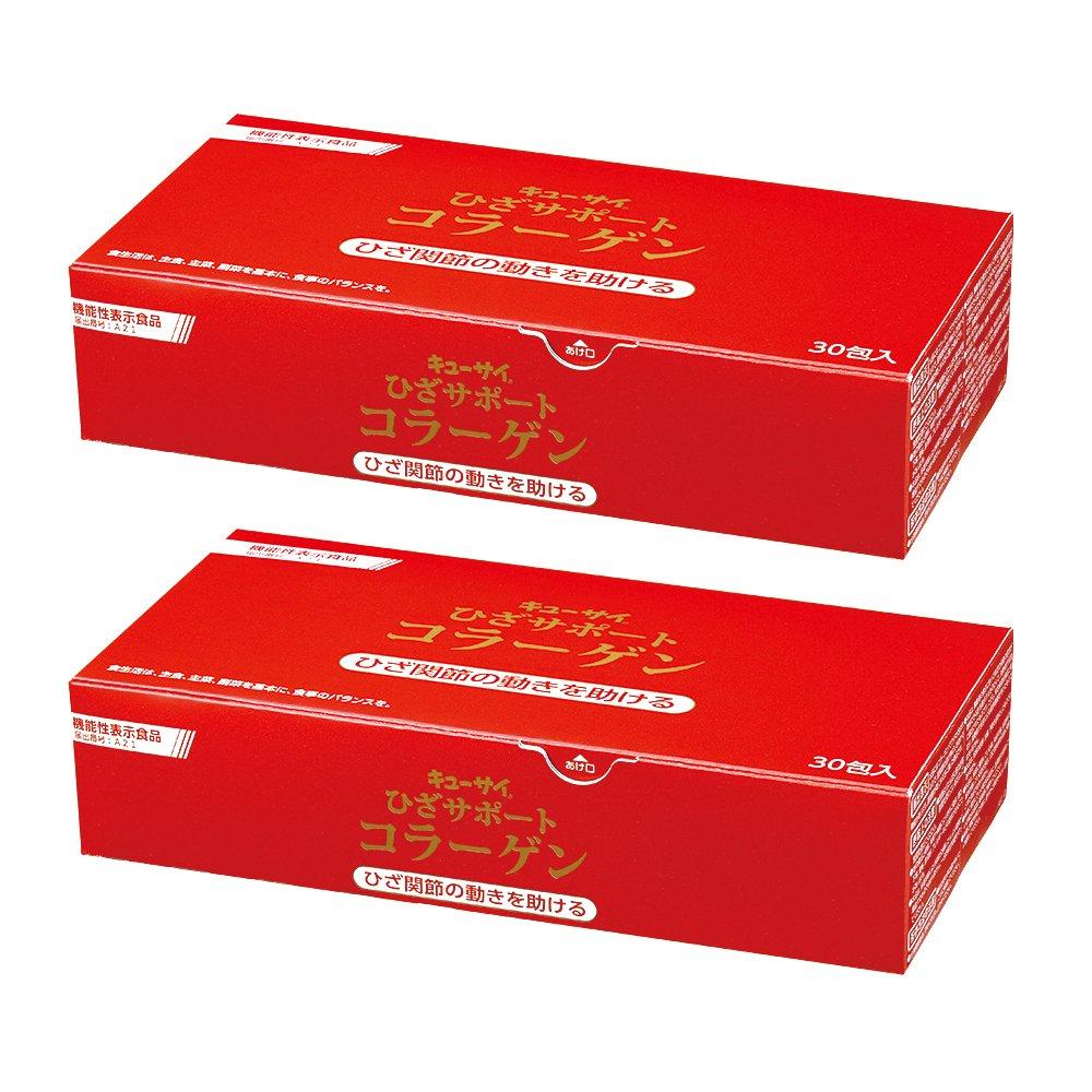 キューサイ ひざサポートコラーゲン30包/2箱まとめ買い 機能性性表示食品(1箱30包入 約30日分) B01DZQCOO0