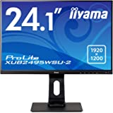 iiyama モニター ディスプレイ XUB2495WSU-B2(24.1型/1920×1200(WUXGA)/昇降/ピボット/スウィーベル/IPS/DP,HDMI,D-Sub)