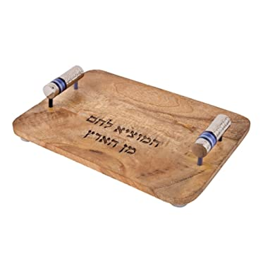 Challah Bread Board Designed by Artist Yair Emanuel Wood Base with Colored Ring Handles (Blue Rings)