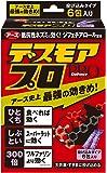アース製薬 デスモアプロ ハーフ 投げ込みタイプ ネズミ駆除剤 6包入