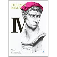 Thermae Romae: 4 (Must)