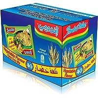 مجموعة علب من اندومي - طعم الخضروات - 40 × 75 غرام - عبوة من قطعة واحدة