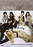 Gossip girl Stagione 02