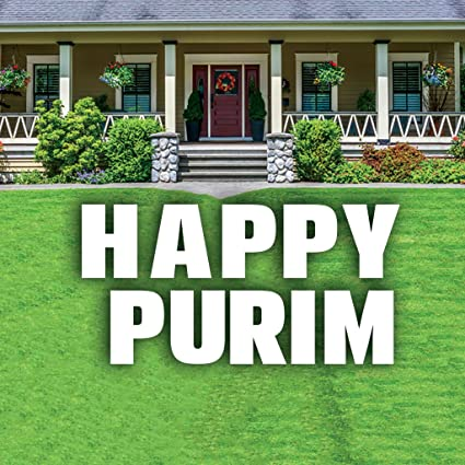 Amazon.com: Happy Purim estacas Yard Cartas – Purim Patio ...
