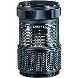Vixen フィールドスコープ用アクセサリー カメラアダプター カメラアダプターG 1836-09