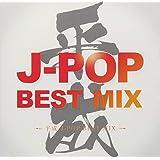 平成 J-POP BEST MIX