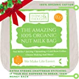 Amazing Organic Cotton Nut Milk Bag W/Food Grade Cheesecloth by Things&Thoughts | Eco Friendly Reusable Strainer Bags for Almond Milk, Oat Milk, Juicing, Yogurt, Cheese Making, Cold Brew Coffee & Tea