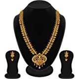 Apara South Temple Necklace Jewellery with Mango Design Chain for Women