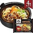 お水がいらない 牛すき焼うどん 4食セット キンレイ 冷凍うどん [476g(麺200g)×4 ] 国産 [スープ/5種の具材入り] 温めるだけの簡単調理