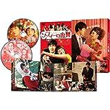 ソフィーの復讐 [DVD]