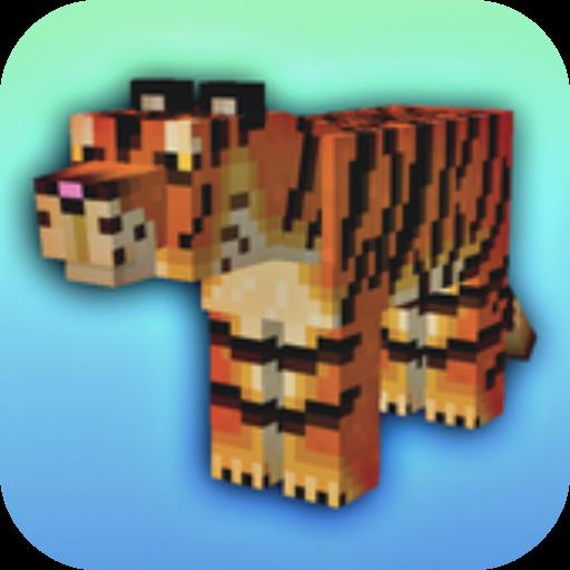 Animal Amp (Zoo Craft - Animals & Building)
