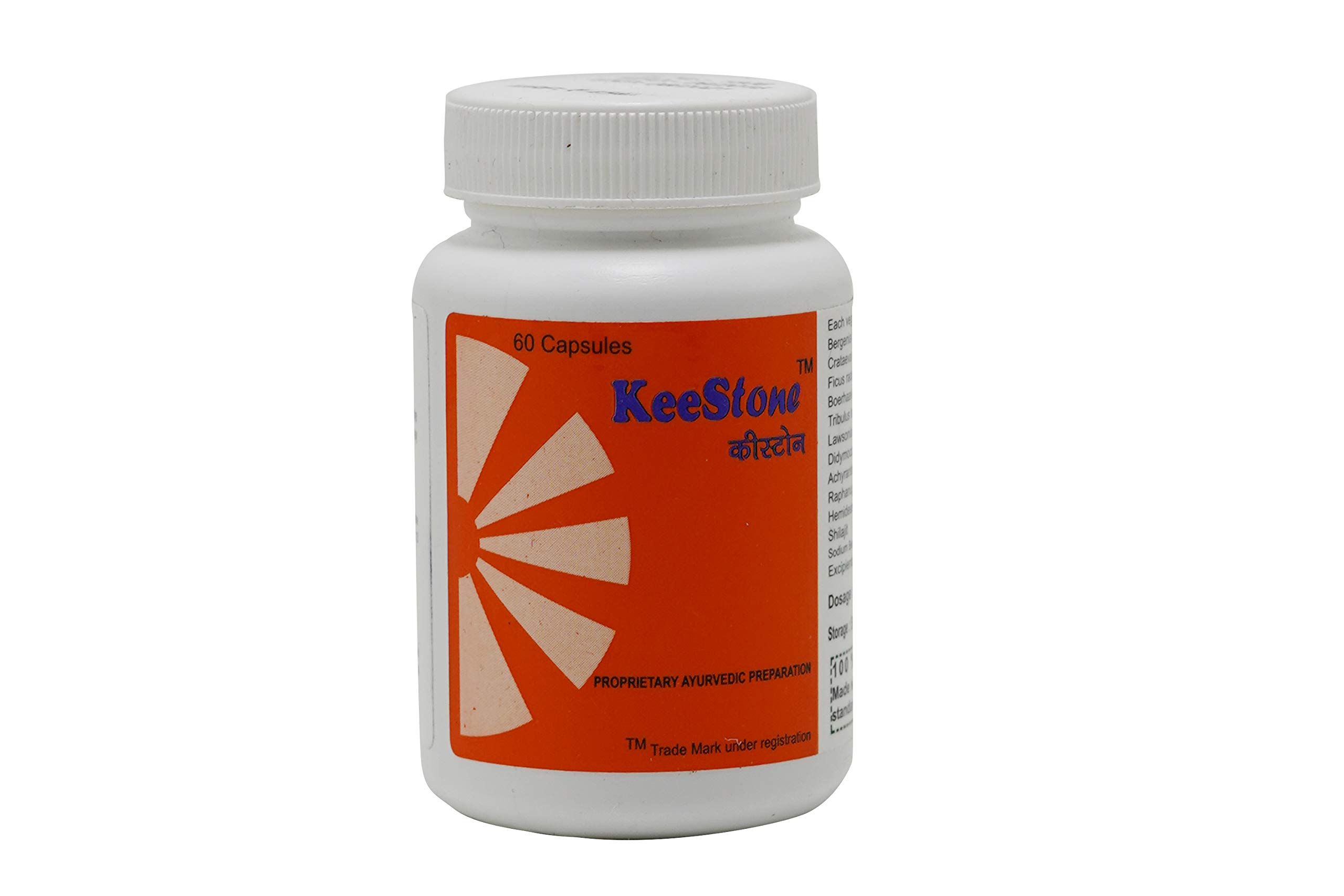Kee Pharma, Kee Stone, Ayurvedic medicin- Buy Online in Pakistan at  Desertcart