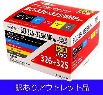 【クリックで詳細表示】[アウトレット品] Myink インクカートリッジ <CANON(キャノン) BCI-326+325/6MP 対応 6色セット> 互換インクカートリッジ 【国際規格ISO9001品質】