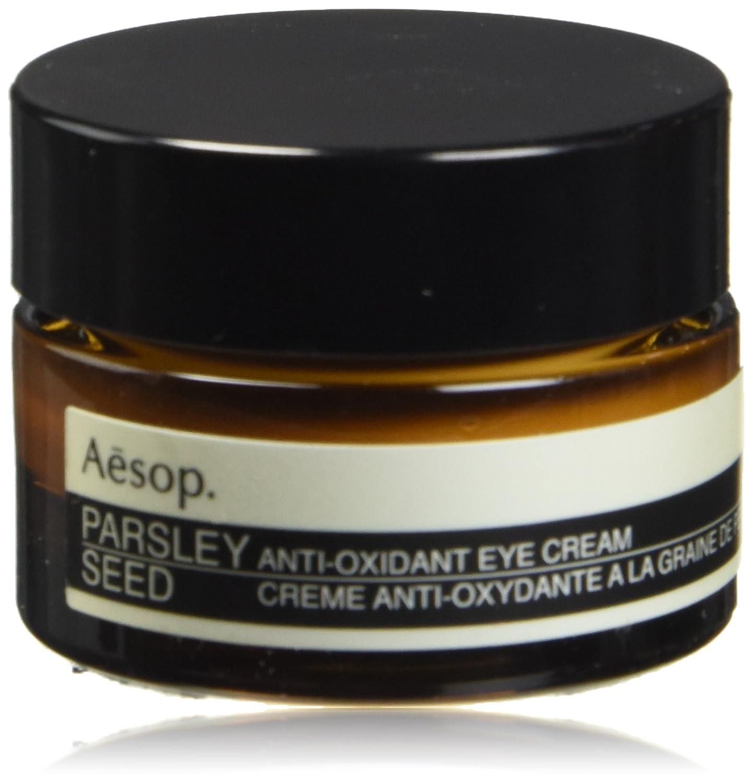 Aesop Parsley Seed Anti-Oxidant Eye Serum 15ml B000IB0H2C BeautyExpert Cosmetics Cosmetics and Fragrances