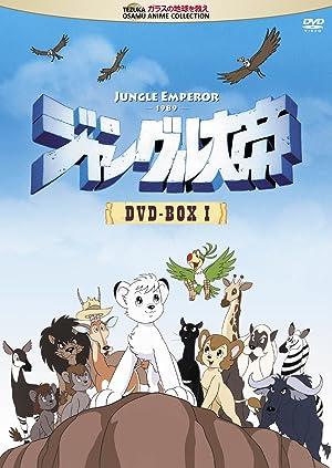 ジャングル大帝 (第3作)